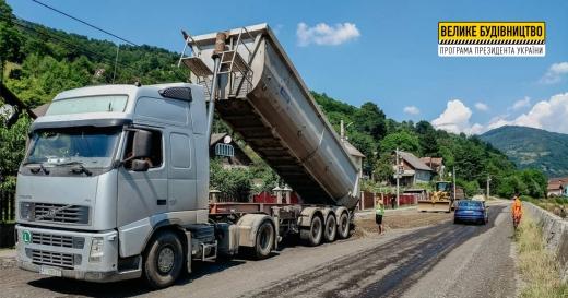 Оновлена дорога Н-09 з'єднає три найзахідніші регіони України