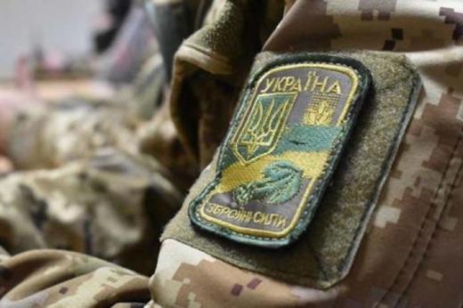 Для підтримки армії – майже 200 млн грн «патріотичного» збору від закарпатців