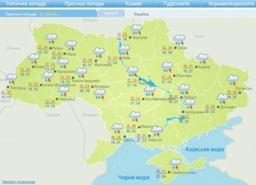 В Україну прийде прохолода і затримаються грози