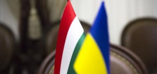 Україна й Угорщина домовилися про взаємне визнання документів про освіту
