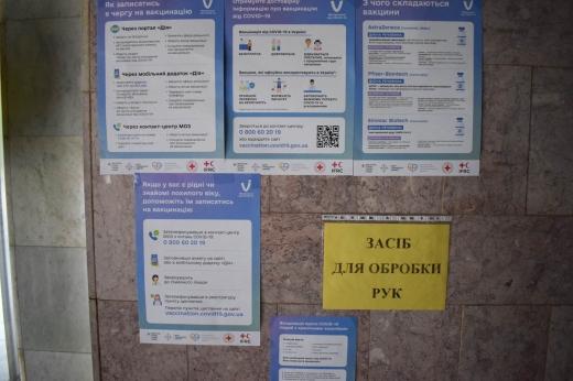 Де в Ужгороді можна зробити щеплення від коронавірусу: всі деталі