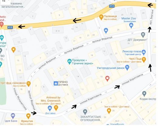 Завтра в Ужгороді перекриють рух автівок площею Жупанатською