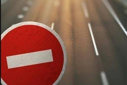 До уваги водіїв: рух на одній з вулиць Ужгорода обмежено