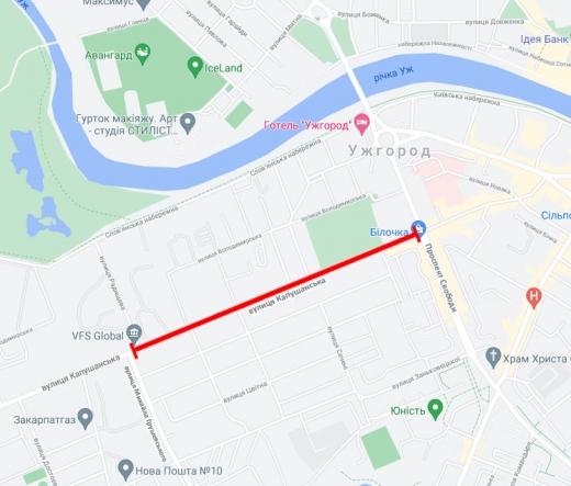 3 серпня перекриють автомобільний рух на вулиці Капушанській: деталі