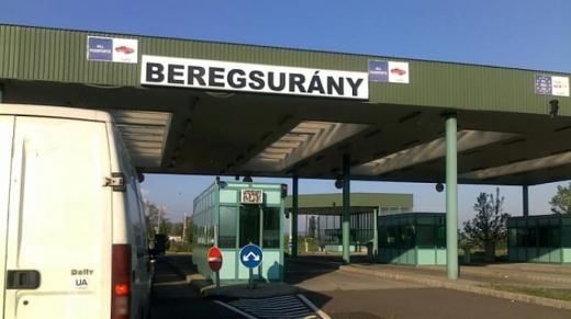 Через буревій зупинився перетин кордону з Румунією в одному пункті пропуску