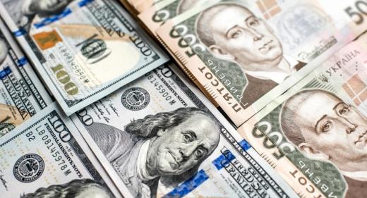 Курс гривні до долара знизився на 7 копійок