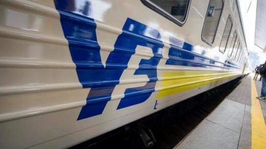 Укрзалізниця призначила на Закарпаття додатковий поїзд