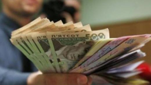 Заволодіння майже 1,5 млн грн: у Сваляві судитимуть начальника відділення банку