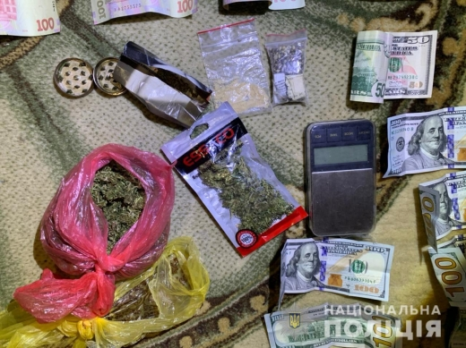 Поліцейські Закарпаття затримали 17-річного виноградівця за вчинення чергового наркозлочину