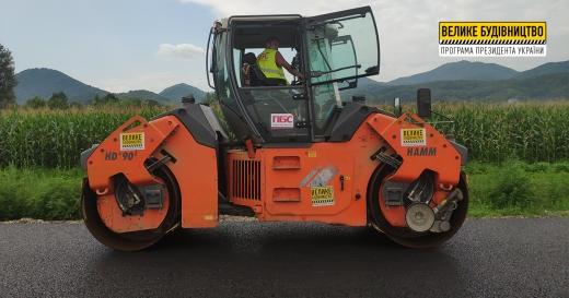 Між селами Велятино та Модьорош відновлюють дорогу регіонального значення