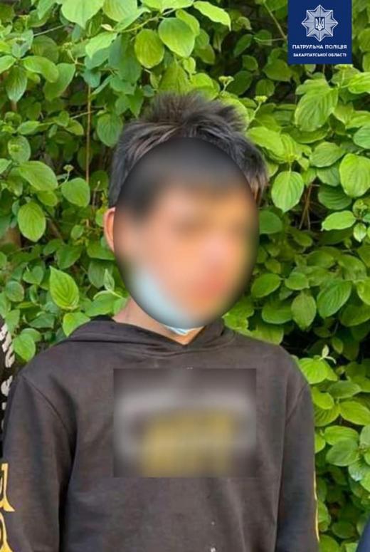 В Ужгороді неповнолітні пограбували жінку
