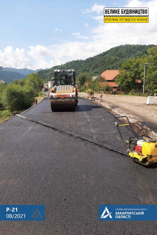 Відновлюють найдовший міст гірської Міжгірщини