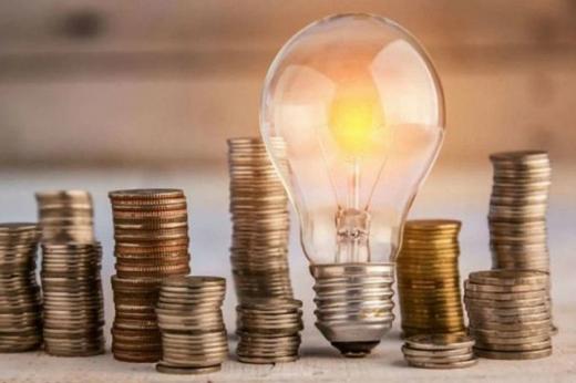 Українцям знизили ціну за електроенергію: кого це стосується