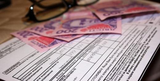 Кожен десятий українець не може оплатити комунальні послуги без субсидії – Мінфін