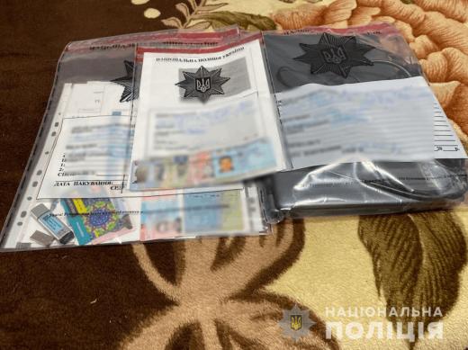 На Закарпатті затримали організатора схеми нелегальної міграції до країн Європейського Союзу