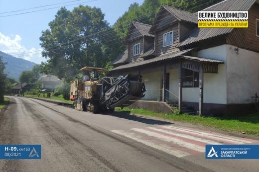 Триває відновлення найскладнішої дороги Закарпаття