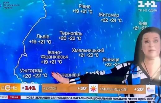 "Конфуз з Русланою Писанкою: ведуча ""вигадала"" нову область України"
