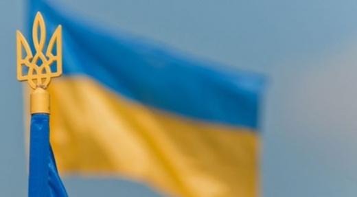 В Україні відзначають День Державного Прапора