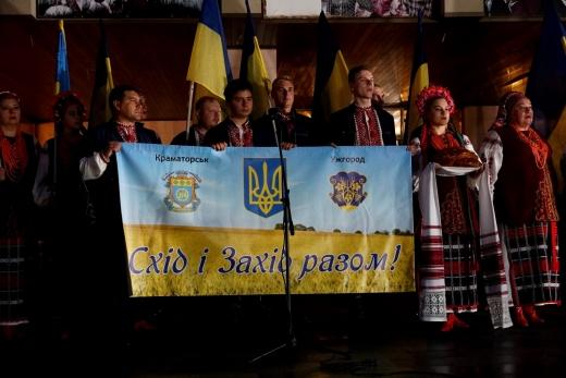 """Традиційно світанок Незалежності Ужгород зустрів """"Молитвою за Україну"""""""