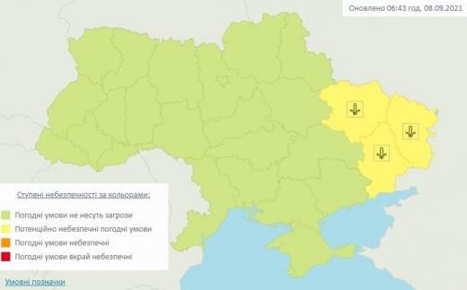 Українців попередили про заморозки: де на них чекати (карта)