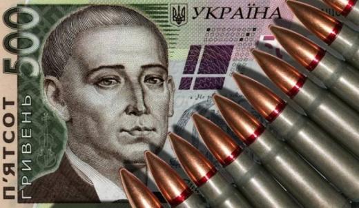 Закарпатці сплатили 257,8 млн грн «патріотичного податку»