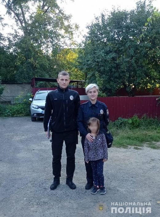 Поліцейські Закарпаття протягом доби повернули додому двох зниклих діток