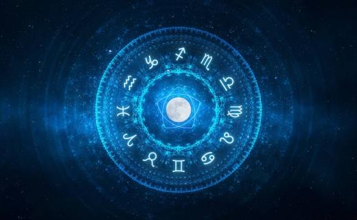Гороскоп на 10 вересня для всіх знаків зодіаку