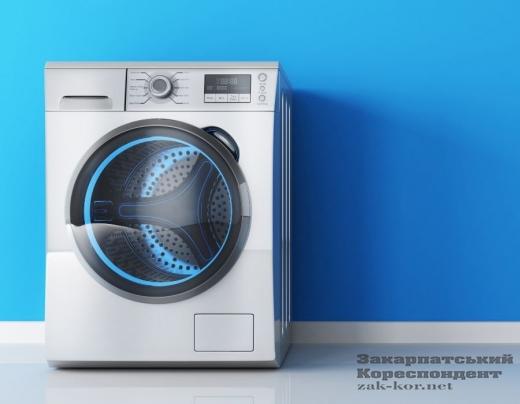 Зламалась пральна машина: що робити?