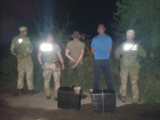 На Закарпатті затримали чотирьох контрабандистів