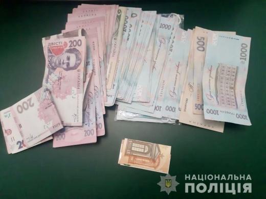 На Свалявщині жінки вкрали у туриста понад 50 тисяч гривень